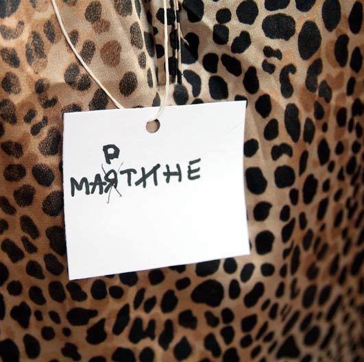 fetealphabetmartine