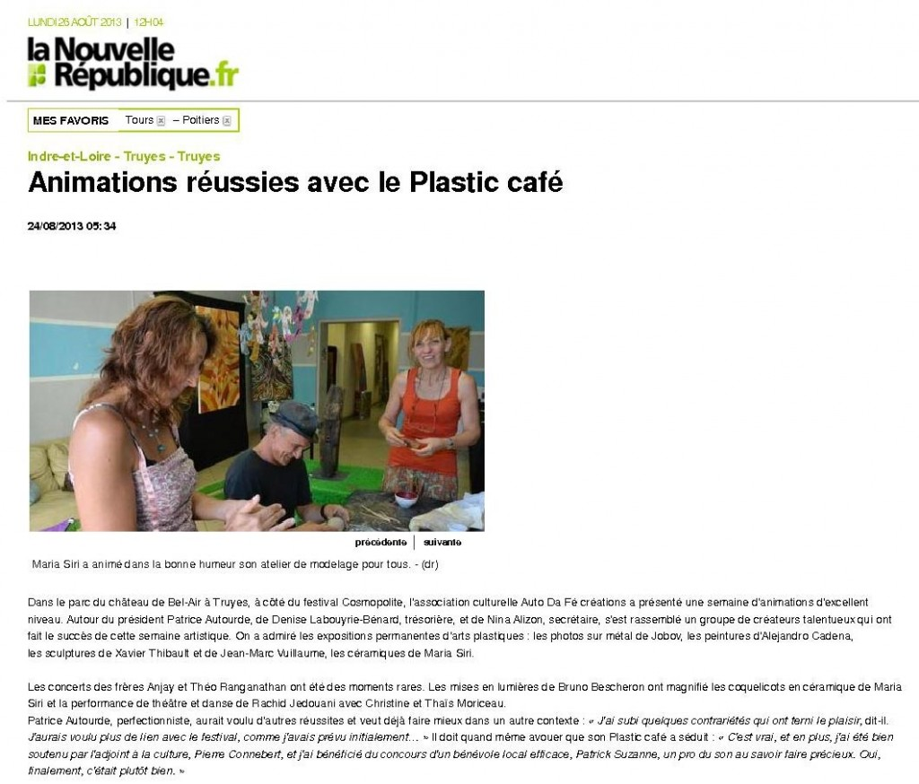 PlasticCafeMariaS