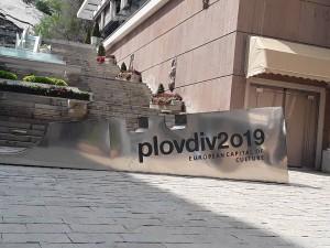 Plovdiv2019